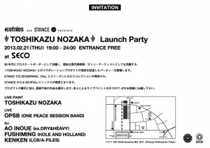 "etnies and STANCE presents ""TOSHIKAZU NOZAKA"" Launch party"