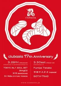 clubasia 17th Anniversary 2013/03/29(Fri),30(Sat)