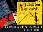 "COVER ART iS UNDEAD ~ジャケットワークに迫る~ (作品名:AKiLA feat. Yosuke Onuma ""The spirit of solitude"" / 作者:TAKUYA.Y)"