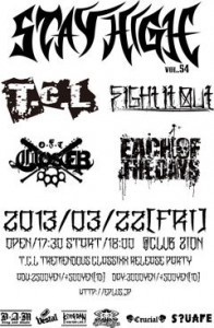STAY HiGH vol.54 - 2013/03/22(金) at club ZION