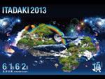 頂 ITADAKI 2013 フェスティバル 2013.6/1(土)2(日) at 吉田公園(静岡県榛原郡)
