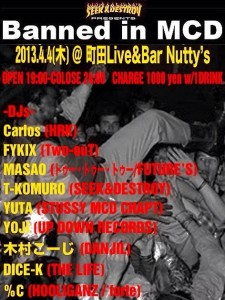 SEEK & DESTROY presents - Banned in MCD 2013.04.04 at 町田Live&Bar Nutty's