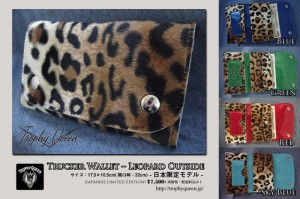 TROPHY QUEEN  Trucker Wallet(日本限定モデル)