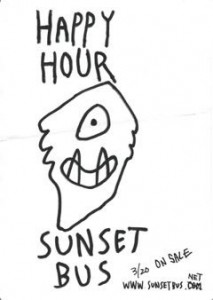 SUNSET BUS 2nd Mini Album 『HAPPY HOUR』 IMC特典