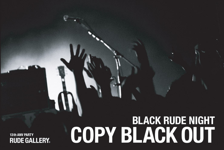 PHOTO BOOK - COPY BLACK OUT -