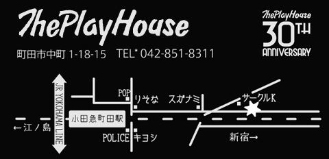 町田The Play House
