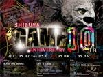 SHIBUYA THE GAME 10th anniversary 【2013.05.02~05.05 4days開催!】 / A-FILES オルタナティヴ・ストリートカルチャー・ウェブマガジン