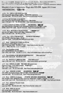 "Aggressive Dogs aka UZI-ONE & Murphy's Law Japan 2013 tour -MESMERIZING-""鳳雛の響"""