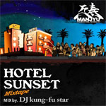 万寿 - HOTEL SUNSET MIX TAPE [MIX CD]
