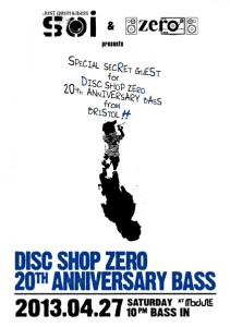 Soi & DISC SHOP ZERO presents DISC SHOP ZERO 20TH ANNIVERSARY BASS feat. SPECIAL SECRET GUEST from BRISTOL