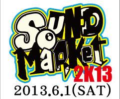 SOUND MARKET 2K13 2013 6.1 (sat) at club DAIMOND HALL & APOLLO THEATER 出演アーティスト第一弾