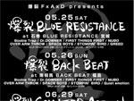 爆裂 FxAxD presents 東北4公演開催決定!