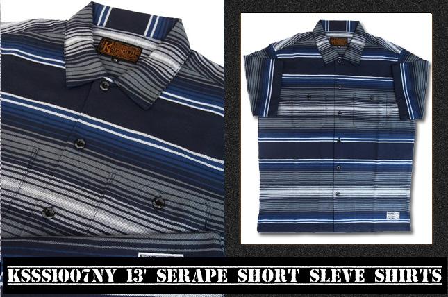 13' SERAPE SHORT SLEVE SHIRTS