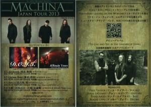 MACHINA JAPAN TOUR 2013