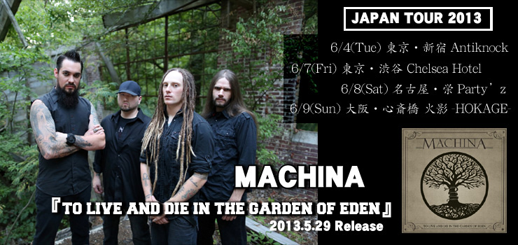 MACHINA - New Album 『TO LIVE AND DIE IN THE GARDEN OF EDEN』 RELEASE & JAPAN TOUR 2013