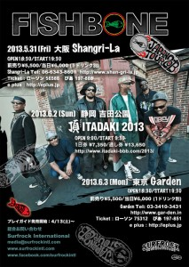 FISHBONE JAPAN TOUR 2013