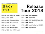 環ROY – NEW ALBUM 『ラッキー』 Release Tour 2013 / ラッキー vol.0 ~環ROY「ラッキー」リリース記念ワンマンライブ~