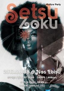 Culture Party - SETSUZOKU  - 2013/6/8 (sat) @ NOS EBISU