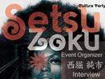 西堀 純市 (SETSUZOKU Event Organizer) Interview