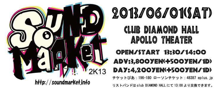 SOUND MARKET 2K13 - 2013 6.1 (sat) at club DAIMOND HALL & APOLLO THEATER
