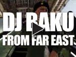 DJ BAKU 『FROM FAR EAST 』+『SKANKRUSH feat. N'夙川BOYS 』 MUSIC VIDEO