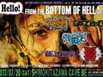 Hello! FROM THE BOTTOM OF HELL vol.1 - 2013.07.20 (sat) at 下北沢Cave be / A-FILES オルタナティヴ ストリートカルチャー ウェブマガジン