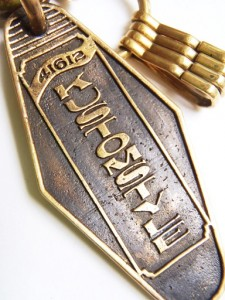 "BRASS ""MOTEL KEY TAG"""
