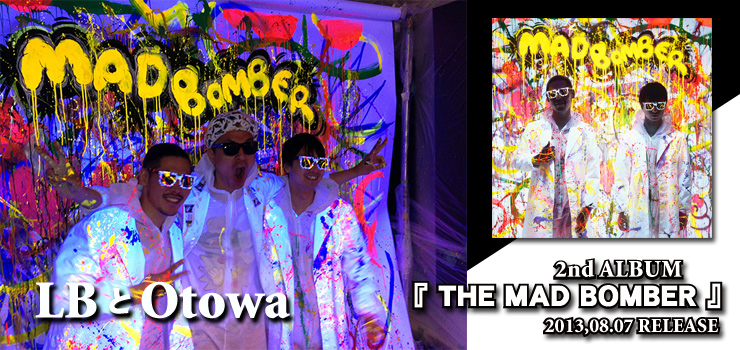 LBとOtowa - 2nd ALBUM 『 THE MAD BOMBER 』 RELEASE