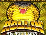 """ROLLIN' The TOUR 2013 - All Stars of Kyushu ROCK DJs!!!"" BLACK BELT JONES DC (Art Director/Designer) A-FILES オルタナティヴ ストリートカルチャー ウェブマガジン"