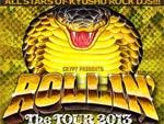 """ROLLIN' The TOUR 2013 - All Stars of Kyushu ROCK DJs!!!"" BLACK BELT JONES DC (Art Director/Designer) A-FILES オルタナティヴ ストリートカルチャー ウェブマガジン"
