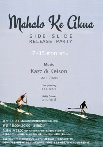 "Kazz×Keison ""Side Slide"" Release Tour"