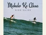 Kazz×Keisonによるユニット【SIDE-SLIDE】1st Album 『Mahalo ke Akua』 RELEASE