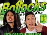 PUNK ROCK ISSUE 〝BOLLOCKS〟(No.008)