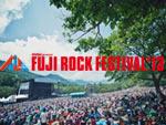 FUJI ROCK FESTIVAL '13 ~フジロック 事前展望 スペシャル part 1~
