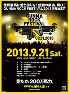GUNMA ROCK FESTIVAL 2013
