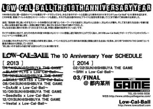Low-Cal-Ball The 10th Anniversary Year – DxAxM x Low-Cal-Ball – 2013/08/04(SUN) at SHIBUYA THE GAME