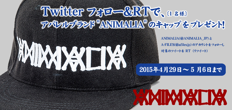 ANIMALIA - Pick up Items /Twitterフォロー&RTでANIMALIAキャッププレゼント!