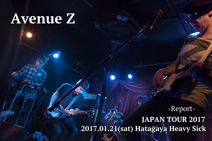 Avenue Z @ Tokyo Hatagaya Heavy Sick (2017.01.21) ~REPORT~