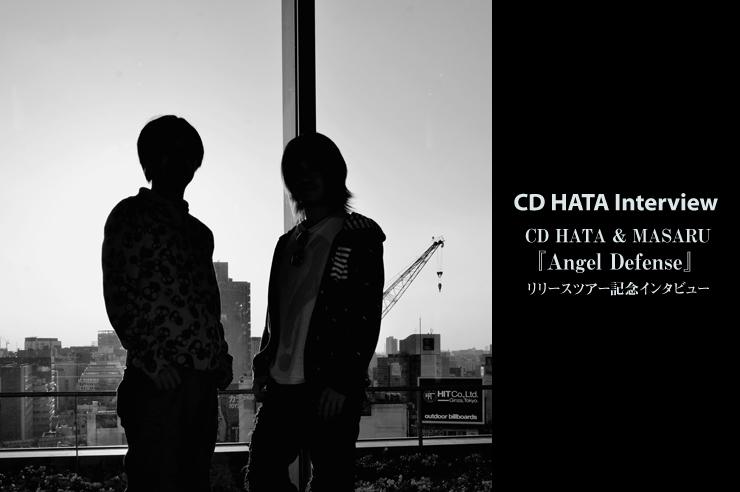 CD HATA Interview - CD HATA & MASARU『Angel Defense』 リリースツアー記念インタビュー