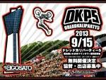 ドレッドカリパーティー5 (DKP5 祭) 2013.09.15(sun)at 福島県 いわきマリンタワー第8駐車場