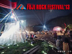 FUJI ROCK FESTIVAL '13 ~フジロック 事前展望 スペシャル part 2~