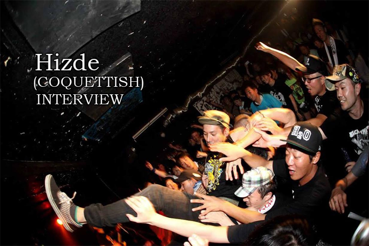 Hizde (COQUETTISH) インタビュー