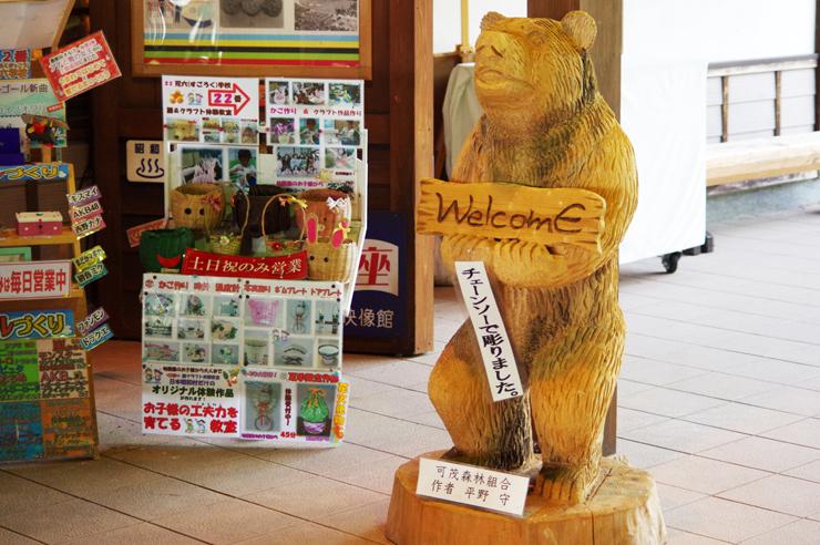 Rainbow CHILD 2020 – 2015.08.08 at 岐阜県八百津町蘇水公園&美濃加茂市日本昭和村 ~REPORT~