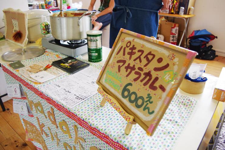 ennas 縁日祭 at IID 世田谷ものづくり学校 ~REPORT~