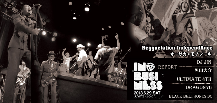 IN BUSINESS– 2013.06.29 (sat) at 代官山UNIT,SALOON Report
