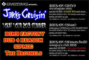 Jerks Cruisin' TOKAI TOUR 2013 SUMMER