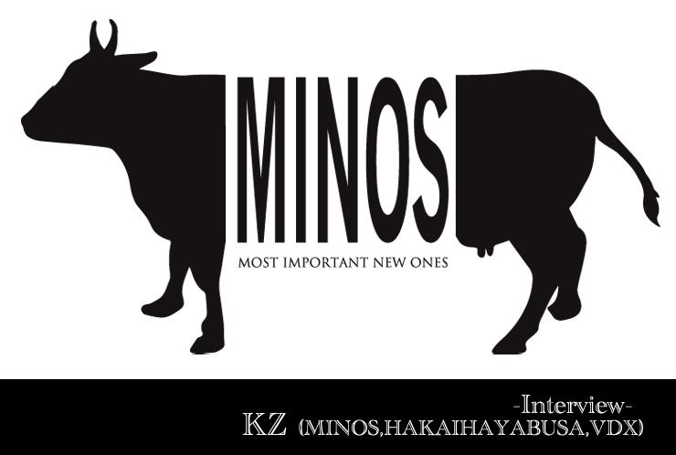 KZ (MINOS,HAKAIHAYABUSA,VDX)インタビュー