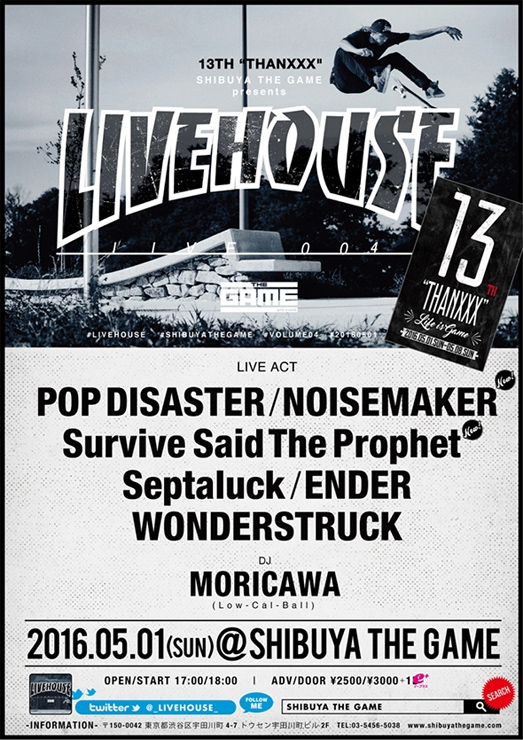 『LIVEHOUSE vol.004』