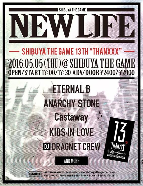 『NEW LIFE vol.5』