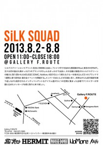 SILK SQUAD - 2013.8.2(FRI)-8.8(THU) at Gallery F.ROUTE